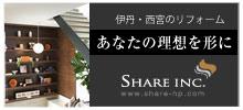 伊丹のリフォーム株式会社シェア